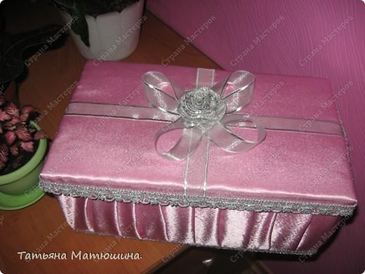 Подарок !!!! фото 5
