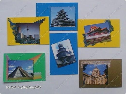 """Вторая серия АТС под названием """"Вокруг света"""" из 6 карточек. Лерка скрап и Lea_pro, я у вас в дожниках, так что выбирайте первыми. фото 1"""