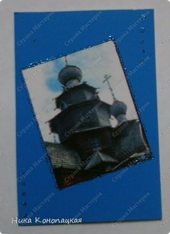 """Вторая серия АТС под названием """"Вокруг света"""" из 6 карточек. Лерка скрап и Lea_pro, я у вас в дожниках, так что выбирайте первыми. фото 7"""
