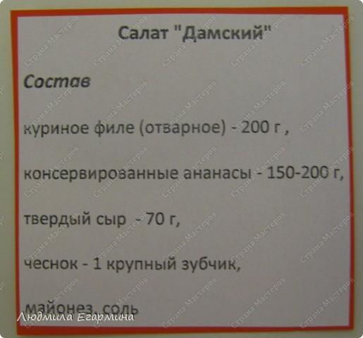 Впервые увидела такие открытки в Стране Мастеров у Гульфии http://stranamasterov.ru/node/160396. Она дала ссылочку, где можно еще посмотреть: http://rus-scrap.ru/ideas/idei-yumor-ot-eshli.html. Решила воспользоваться идеей, применяя несколько другие материалы и мой любимый горошек. фото 3