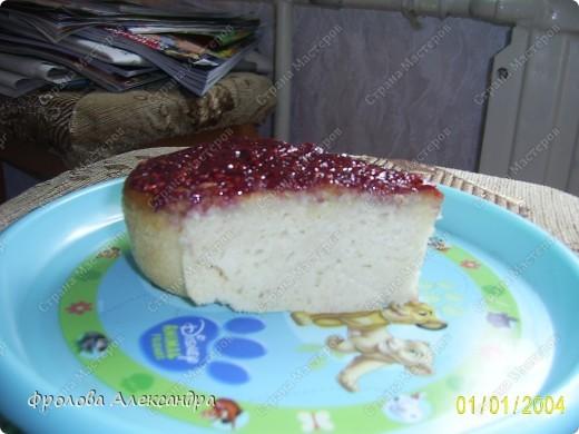 Пирог фото 2
