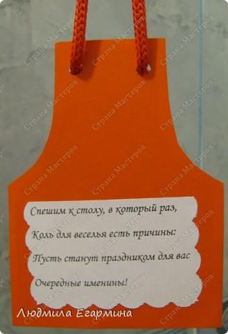 Впервые увидела такие открытки в Стране Мастеров у Гульфии http://stranamasterov.ru/node/160396. Она дала ссылочку, где можно еще посмотреть: http://rus-scrap.ru/ideas/idei-yumor-ot-eshli.html. Решила воспользоваться идеей, применяя несколько другие материалы и мой любимый горошек. фото 4