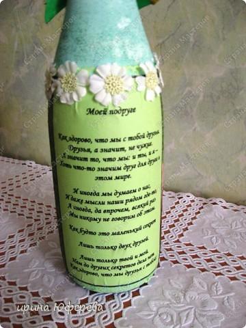 Нравятся тематические бутылочки, решила сделать свою: декупаж как обычно, бантики, китайский клей с блестками, стих на принтере... фото 3