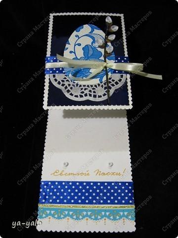 Ещё одна пасхальная открытка - хрупкая веточка вербы, обрамленная разными оттенками синего. Синий я по-прежнему не люблю))) Но уж так сложилось. Нравится глубина этого фольгированного картона фото 5