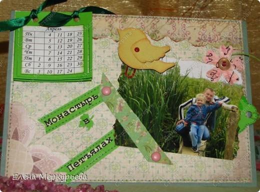 такой календарик сделала мужу на работу фото 1