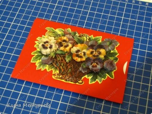 Вот такая ничем не примечательная открытка. Кстати карзина с цветочками объемная, жалко на фото этого не видно. фото 1