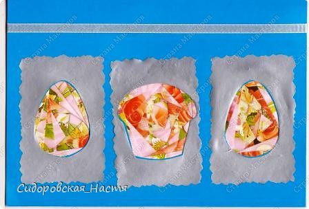 Пасхальные яйца и кулич в технике айрис фолдинг, белая ленточка.