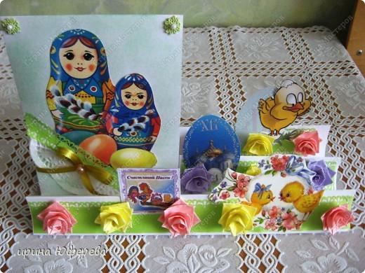 Пасхальная открытка фото 1