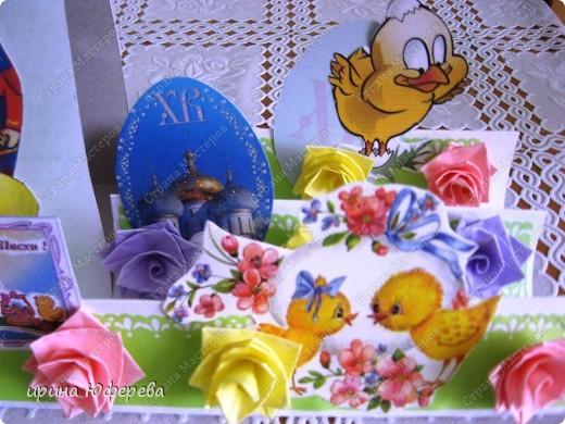 Пасхальная открытка фото 3