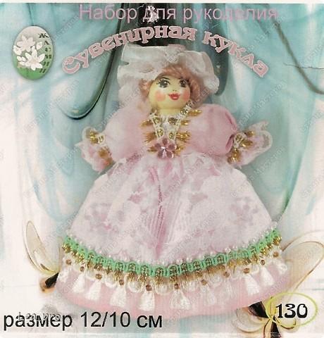 Самодельная кукла. Готовый набор, в составе деревянная заготовка, ленты, кружево , кусочки меха, тесьма и прочая красота. Собирать было немножко страшно, но очень интересно. Упаковка сохранилась, постараюсь на днях инструкцию выложить. Кукла в первой сборке :) фото 7