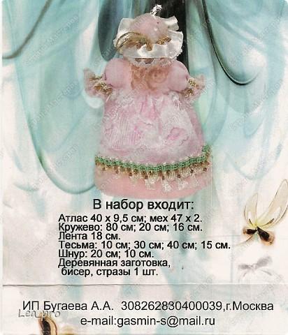 Самодельная кукла. Готовый набор, в составе деревянная заготовка, ленты, кружево , кусочки меха, тесьма и прочая красота. Собирать было немножко страшно, но очень интересно. Упаковка сохранилась, постараюсь на днях инструкцию выложить. Кукла в первой сборке :) фото 8