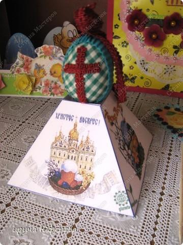Мои пасхальные открытки фото 15