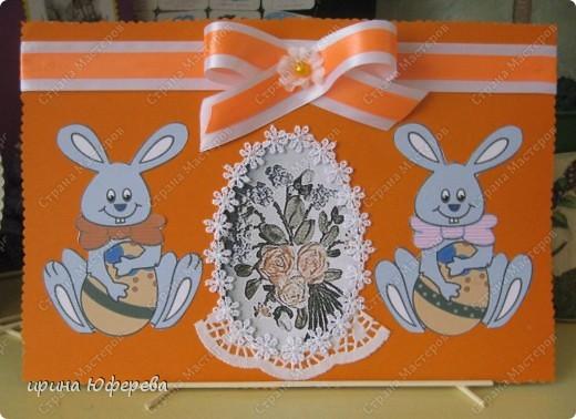 Мои пасхальные открытки фото 1