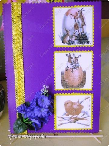 Мои пасхальные открытки фото 6