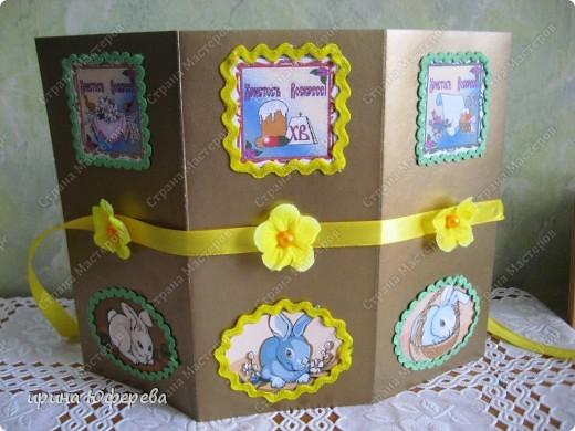 Мои пасхальные открытки фото 7