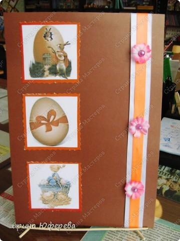 Мои пасхальные открытки фото 11