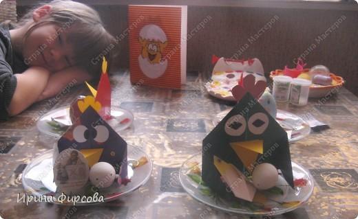 Украшаем праздничный стол к Пасхе. фото 2