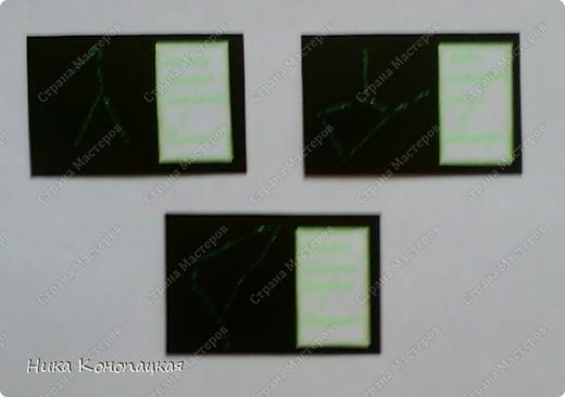 Добрый день, дорогие Мастерицы! Сегодня я представляю Вам новую серию АТСок, состоящую из 12 карточек. фото 3