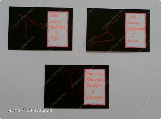 Добрый день, дорогие Мастерицы! Сегодня я представляю Вам новую серию АТСок, состоящую из 12 карточек. фото 2
