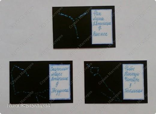 Добрый день, дорогие Мастерицы! Сегодня я представляю Вам новую серию АТСок, состоящую из 12 карточек. фото 5
