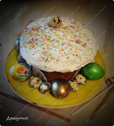 """Доброго времени суток, Дорогие Рукодельницы! В преддверии прекрасного, светлого праздника, все мы суетимся на кухне и готовим для себя и своих близких традиционные пасхальные блюда*... и я конечно же не исключение- тоже решила испечь куличи, покрасить яйца и конечно приготовить любимое лакомство- творожную пасху( которая сейчас лежит под прессом и поэтому фотографироваться отказывается*=))... Эта первая пасха, когда , увы, мне пришлось кулинарить* одной, без своей любимой бабушки,и я очень переживала, что у меня ничего не получится, но видать она была со мной-""""смотрела на меня  сверху"""" и поэтому мне сопутствовала удача и всё прошло гладко) фото 2"""