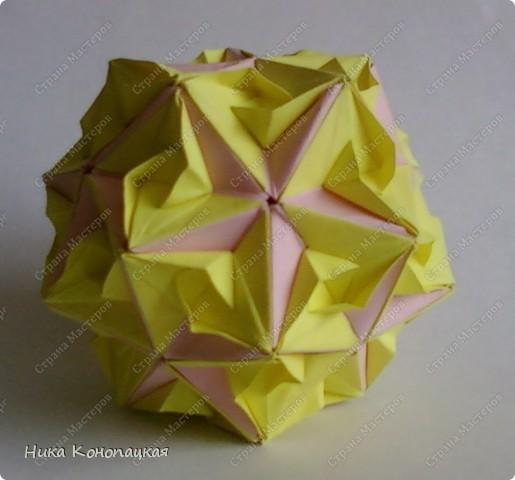 Name: Floral Globe  Designer: Tomoko Fuse Parts: 30+30 Paper:7*7cm Joint: glue фото 3