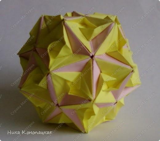 Name: Floral Globe  Designer: Tomoko Fuse Parts: 30+30 Paper:7*7cm Joint: glue фото 1