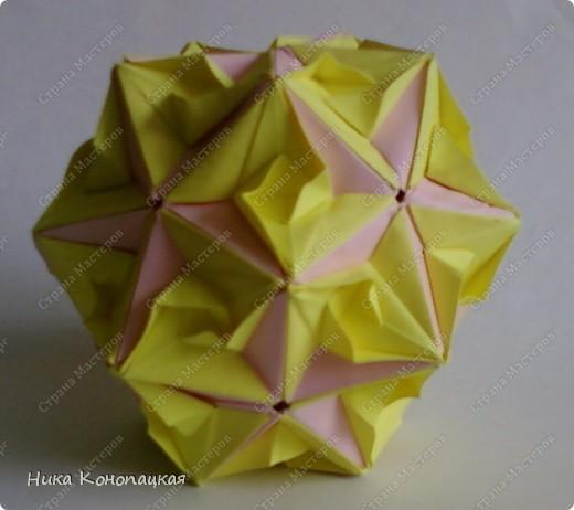 Name: Floral Globe  Designer: Tomoko Fuse Parts: 30+30 Paper:7*7cm Joint: glue фото 2
