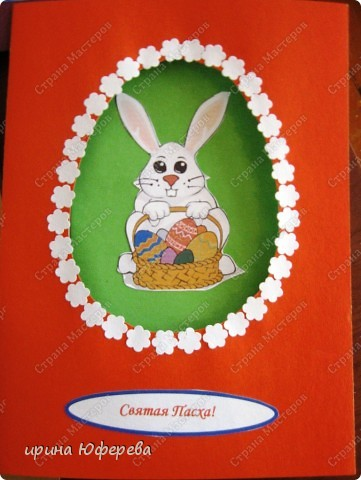Наши открыточки к пасхе фото 12