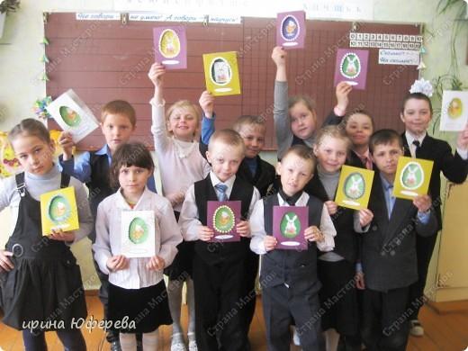 Наши открыточки к пасхе фото 1
