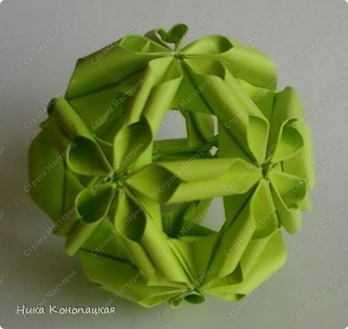 Name: Arabesque Designer: Mio Tsugawa Parts: 30 Paper:7*7cm Joint: glue фото 3