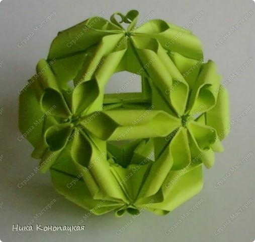 Name: Arabesque Designer: Mio Tsugawa Parts: 30 Paper:7*7cm Joint: glue фото 2