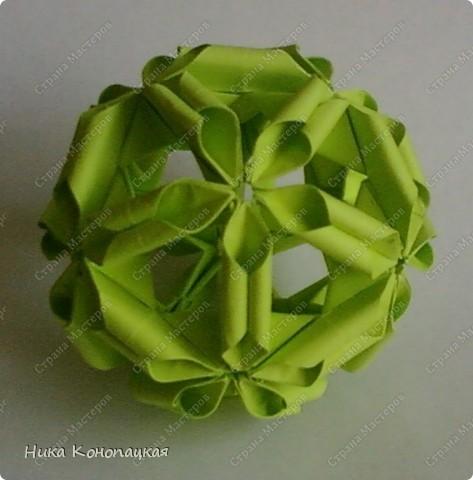 Name: Arabesque Designer: Mio Tsugawa Parts: 30 Paper:7*7cm Joint: glue фото 1