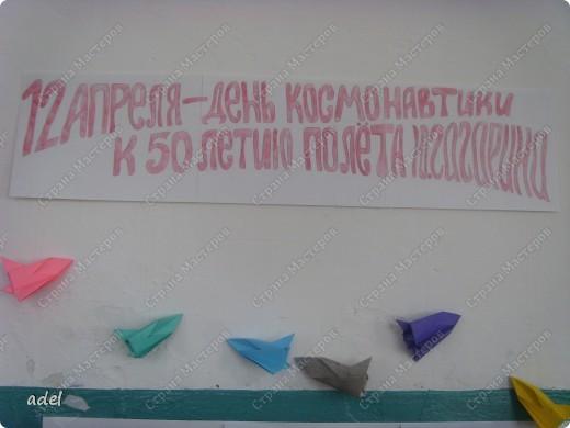 Вся школа готовилась к этому знаменательному дню. фото 1