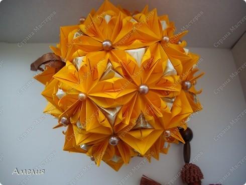 это моя двухсотая кусудама. Модель Stone Flower Всего 90 оранжевых модулей и 60 пирамидок фото 3