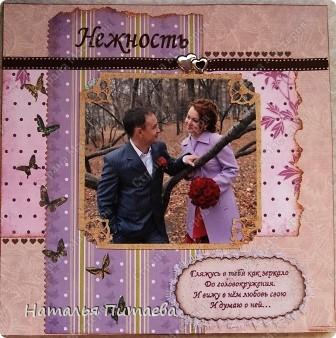 Выкладываю, по наставлению Анюты (Анчи), свои готовые странички будущего свадебного альбома. Формат страниц 30х30см. Первые две тут http://stranamasterov.ru/node/164543  фото 4