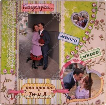 Выкладываю, по наставлению Анюты (Анчи), свои готовые странички будущего свадебного альбома. Формат страниц 30х30см. Первые две тут http://stranamasterov.ru/node/164543  фото 6