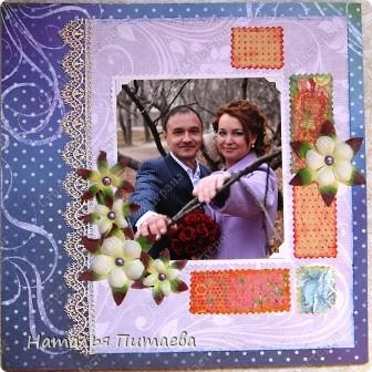 Выкладываю, по наставлению Анюты (Анчи), свои готовые странички будущего свадебного альбома. Формат страниц 30х30см. Первые две тут http://stranamasterov.ru/node/164543  фото 10