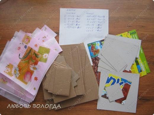 Много подобных коробочек было на сайте, но моя с другим секретом :)))) фото 5