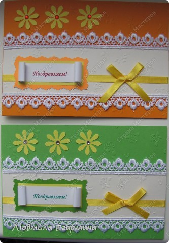 Увидела у dvn http://stranamasterov.ru/node/139512?c очень красивую, нежную открытку. Решила сделать похожую, но со своими материалами, со своим видением этой красоты. Используемые материалы: картон с тиснением оранжевого, зеленого, молочного цветов,бумага для офисной техники (белая, желтая), дырокольные цветочки, стразы, кружево и ленточка атласная желтая. Вот, что из этого вышло. фото 1