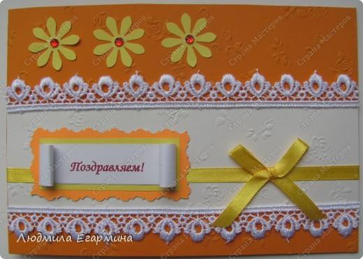 Увидела у dvn http://stranamasterov.ru/node/139512?c очень красивую, нежную открытку. Решила сделать похожую, но со своими материалами, со своим видением этой красоты. Используемые материалы: картон с тиснением оранжевого, зеленого, молочного цветов,бумага для офисной техники (белая, желтая), дырокольные цветочки, стразы, кружево и ленточка атласная желтая. Вот, что из этого вышло. фото 2