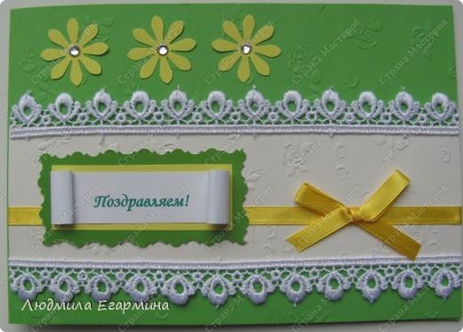 Увидела у dvn http://stranamasterov.ru/node/139512?c очень красивую, нежную открытку. Решила сделать похожую, но со своими материалами, со своим видением этой красоты. Используемые материалы: картон с тиснением оранжевого, зеленого, молочного цветов,бумага для офисной техники (белая, желтая), дырокольные цветочки, стразы, кружево и ленточка атласная желтая. Вот, что из этого вышло. фото 3