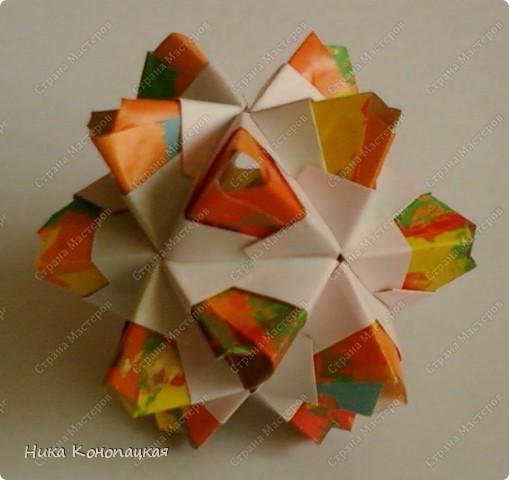 Name: Little Unit  Designer: Mariya Sinayskaya Parts: 30 Paper:3.5*7cm Joint: glue фото 2