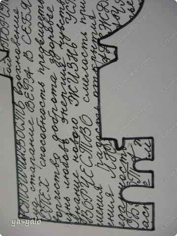 Это открытка на последний звонок. Сестра попросила сделать своим ученикам. Сначала, конечно же, в голове роились всяческие колокольчики. Оно и понятно! А потом захотелось шагнуть в сторону... Пошла искать вдохновения по блогам, а нашла готовую открытку, которая подошла к моим мыслям и неопределенным желаниям идеально. Вот ссылочка на оригинал -  http://scrap-domna.blogspot.com/2010/06/blog-post_23.html Вряд ли автор прочтет эти строки, но всё равно - спасибо ей. Очень уважаю в открытках ИДЕЮ! фото 15