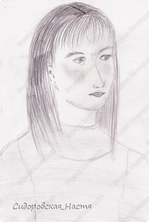 Учусь рисовать. Портрет Светланы