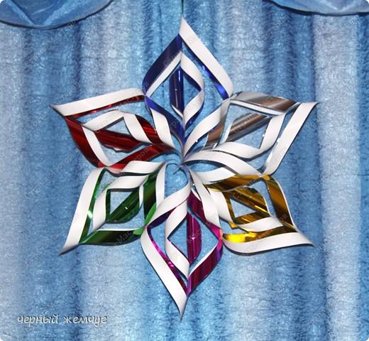 Звездочка - прекрасное украшение любого праздника. фото 1