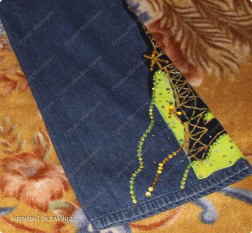Купила обычные джинсы. И решила сделать аппликацию. Украсила пайэтками и  мои обычные джинсы превратились в эксклюзивные.  фото 3