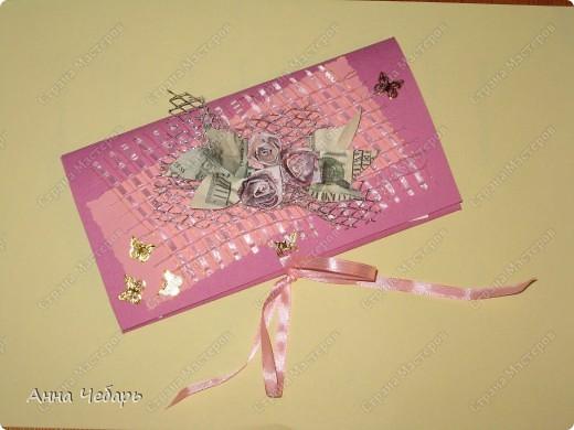 Тринадцатилетняя дочь подруги вместо подарков на день рождения заказала деньги, чтобы устроить шопинг :) Мне забавно наблюдать, как наши девочки растут - вроде уже такие большие, а вроде ещё совсем малышки :) А шопинг - это что-то такое из взрослой, гламурной жизни.... Под деньги на такие цели и конверт нужен особый :) фото 1