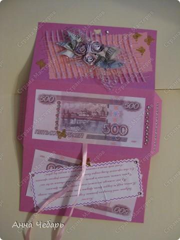 Тринадцатилетняя дочь подруги вместо подарков на день рождения заказала деньги, чтобы устроить шопинг :) Мне забавно наблюдать, как наши девочки растут - вроде уже такие большие, а вроде ещё совсем малышки :) А шопинг - это что-то такое из взрослой, гламурной жизни.... Под деньги на такие цели и конверт нужен особый :) фото 4