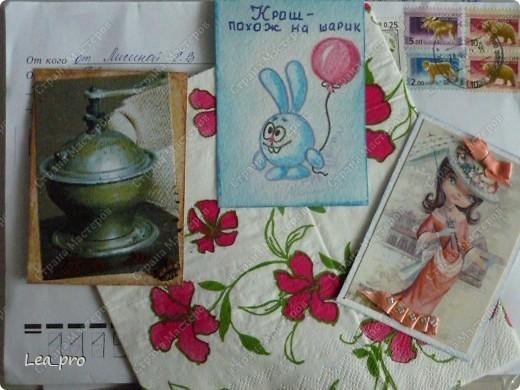 Сегодня у меня кофейно-шоколадные подарки :))) Мишутка, думаю, тоже большой поклонник шоколада :) Это от Филюши. Светочка, спасибо большое! Очень-очень приятно! :)))))) фото 2